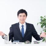 不動産売却における一般媒介契約と専任媒介契約の違い