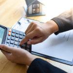 不動産売却の査定価格の算出方法と種類