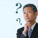 不動産売却前に自分で相場価格を調べる方法